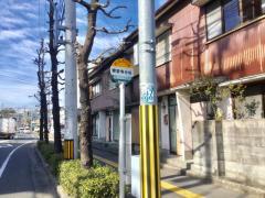 「宗安寺分岐」バス停留所