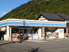 ローソン 宇和島伊吹町店