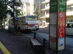 「南庁舎前」バス停留所