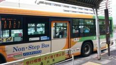 「大井消防署八潮出張所前」バス停留所