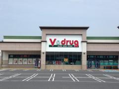 V・drug岩村店