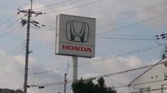 Honda Cars兵庫宝塚東店