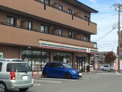セブンイレブン姫路飾磨中野田店