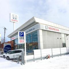 Honda Cars札幌中央江別店