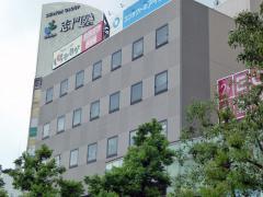 名鉄観光サービス 大垣支店