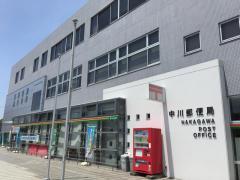 中川郵便局