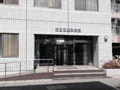 石田胃腸科病院