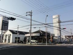 神戸トヨペット明石店