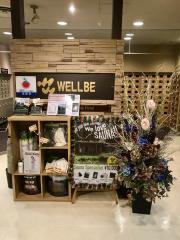 ウェルビー名駅店