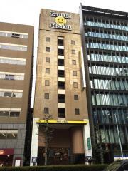 スマイルホテル東京日本橋