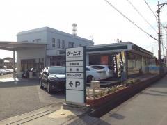 神戸トヨペット高砂店
