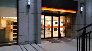 西日本シティ銀行博多支店