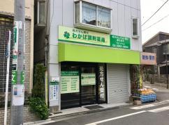 薬局・調剤薬局一覧 福岡・北九州の調剤薬局、ドラッグストアなら大信薬局