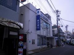 横浜銀行登戸支店