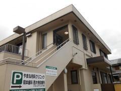岡本歯科西大寺診療所