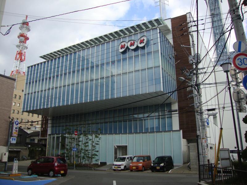 NHK徳島放送局