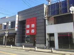 岡地証券株式会社 津島店