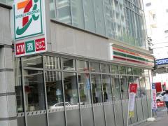 セブンイレブン名古屋錦1丁目店