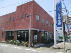 いちい信用金庫東江南支店