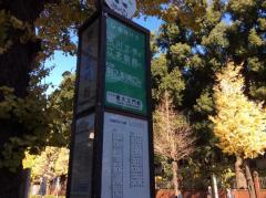 「東大正門前」バス停留所