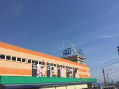 トキハインダストリー鶴見園店