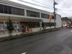 長府郵便局