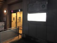 耳鼻咽喉科・岩井クリニック