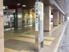 「名古屋空港」バス停留所