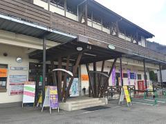 女鹿平温泉めがひらスキー場