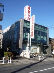瀧野川信用金庫徳丸支店