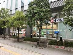 セブンイレブン仙台花京院1丁目店