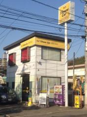 タイムズカーレンタル新井口駅前店