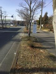 「泉六丁目」バス停留所