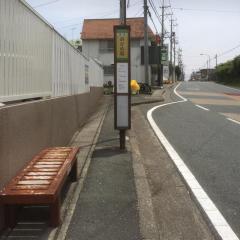 「おかめ坂」バス停留所