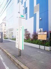 「新北島五丁目」バス停留所