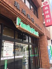 琉球銀行松尾支店