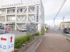 津島警察署