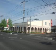 佐賀銀行鍋島支店