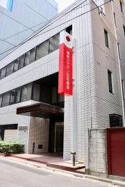 損害保険ジャパン日本興亜株式会社 日本橋第一支社
