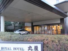 ロイヤルホテル丸屋