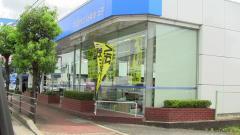 ネッツトヨタウエスト兵庫太子店