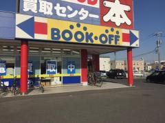 ブックオフ岡山西長瀬店