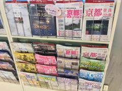 ジェイアール東海ツアーズ 新宿支店
