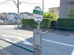 「いかづち公園前」バス停留所