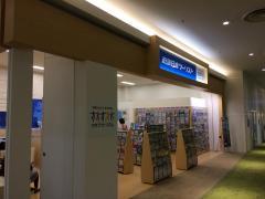 近畿日本ツーリスト ワンダーシティ上小田井営業所