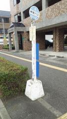 「鳥羽弁財天公民館前」バス停留所