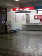 ニッポンレンタカー三沢空港営業所