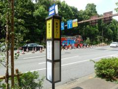 「東京タワー」バス停留所