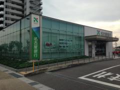 名古屋銀行豊田浄水支店