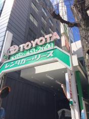 トヨタレンタリース名古屋名古屋駅太閤通口店